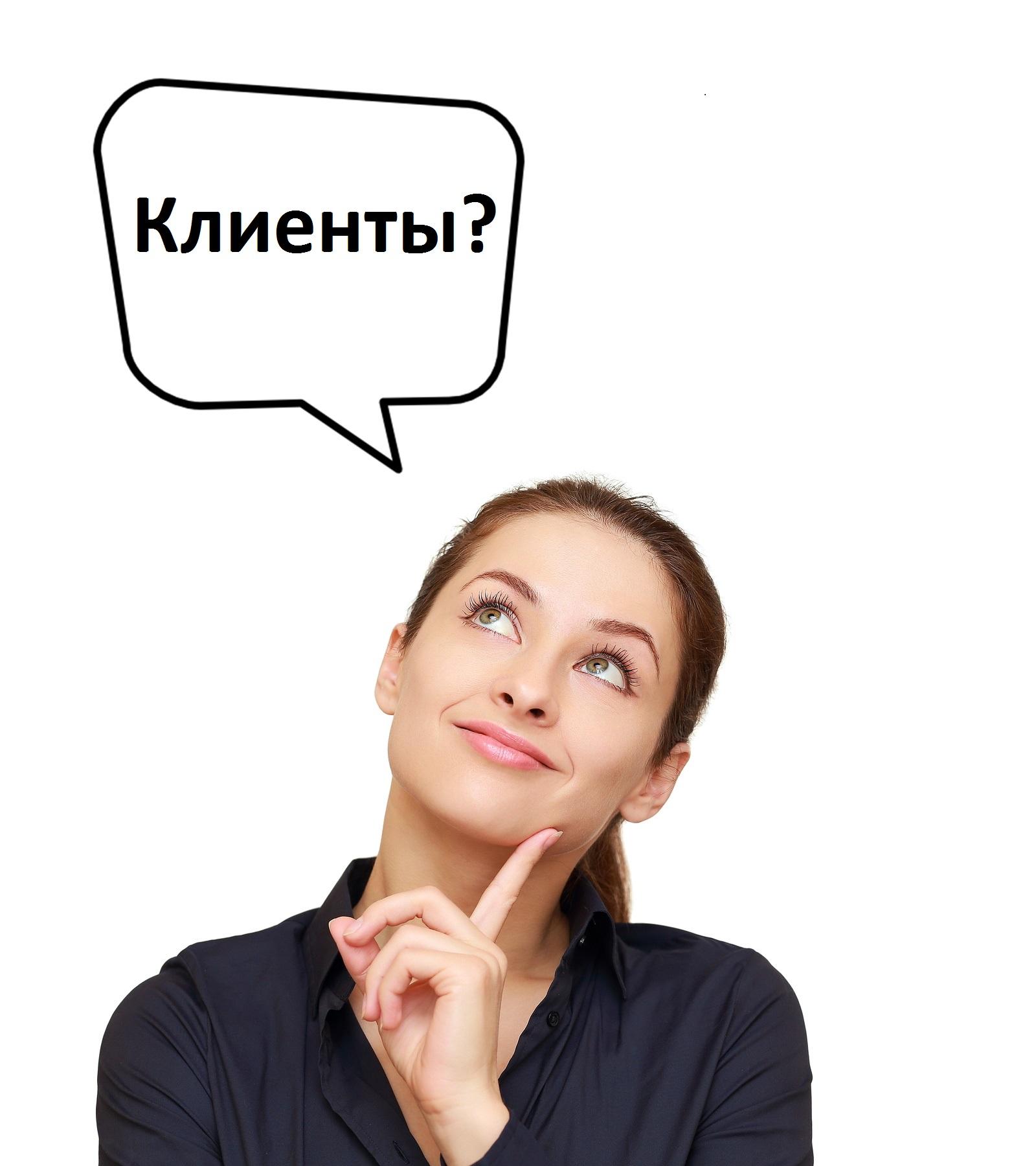 Адвокат кривощеков пермь