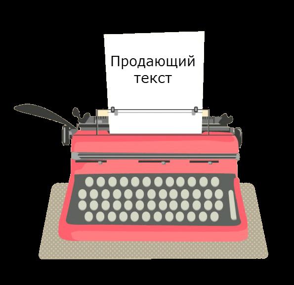 typewriter-paper-sheet-vector_23-2147490553