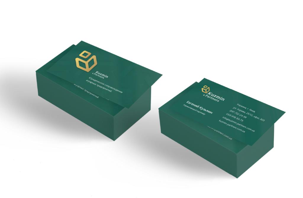Визитка для компании Кузьмин и Партнеры