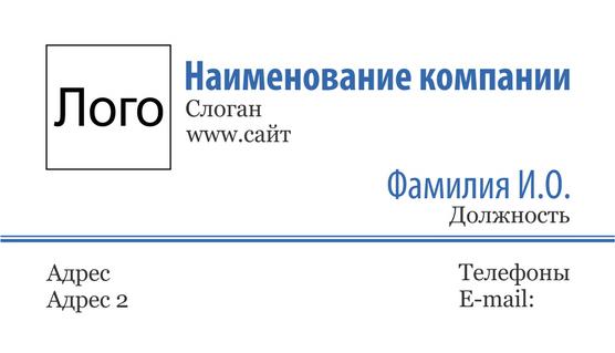 визитка юриста и адвоката