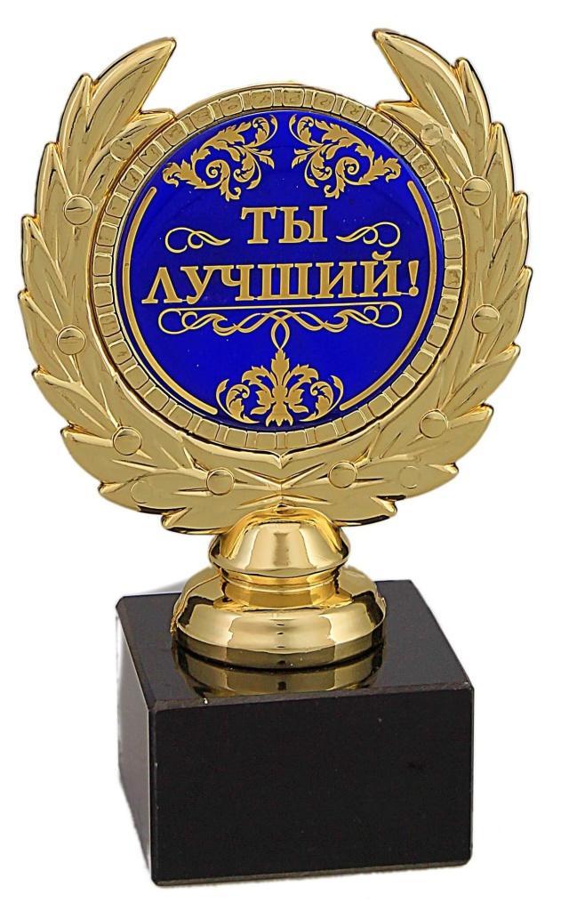 награда юриста