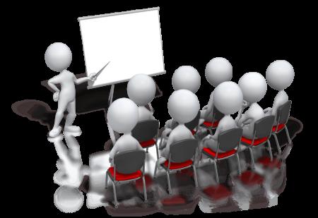 организация и проведение семинара