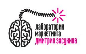 ЛОГО21 - Лаборатория МАркетинга