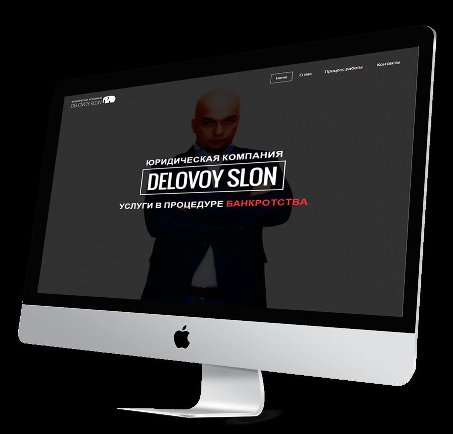 Монитор_delovoy_slon