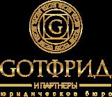 logo gotfrid