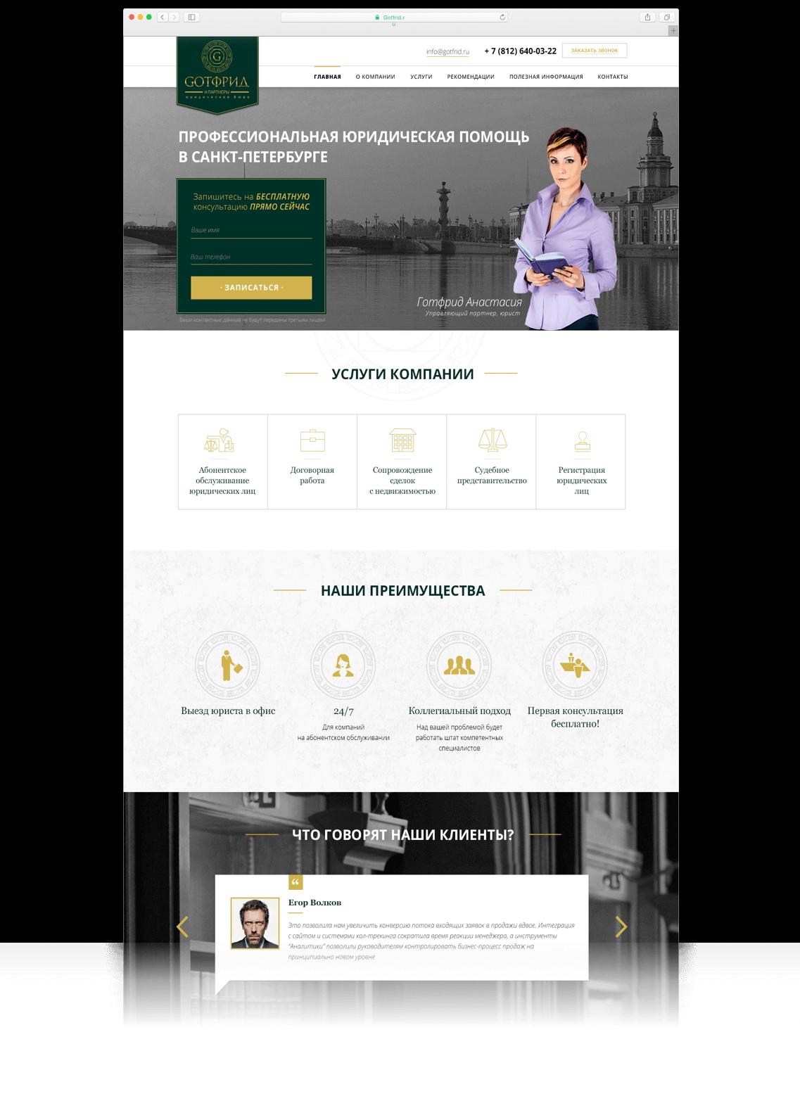site_1