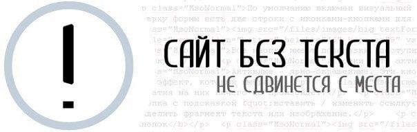 napolnyat-blog