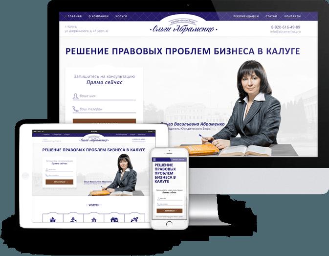 виртуальный юридический кабинет