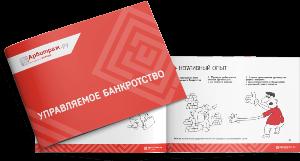 booklet_icon