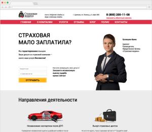 zadina_page_1_icon