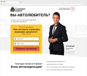 zadina_page_2_icon