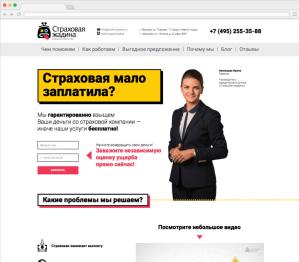 zadina_page_3_icon