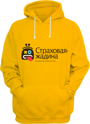 zadina_promo_9