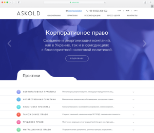 askold_icon_site