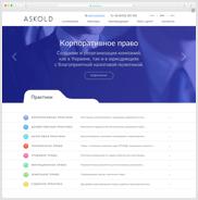 askold_result_1