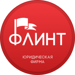 Иконка Флинт
