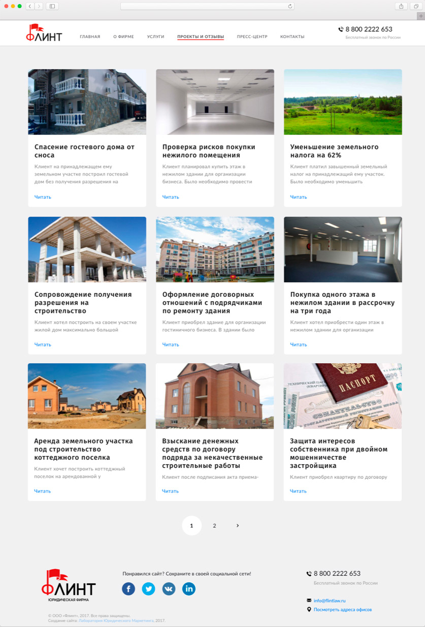 flint_site_page_3