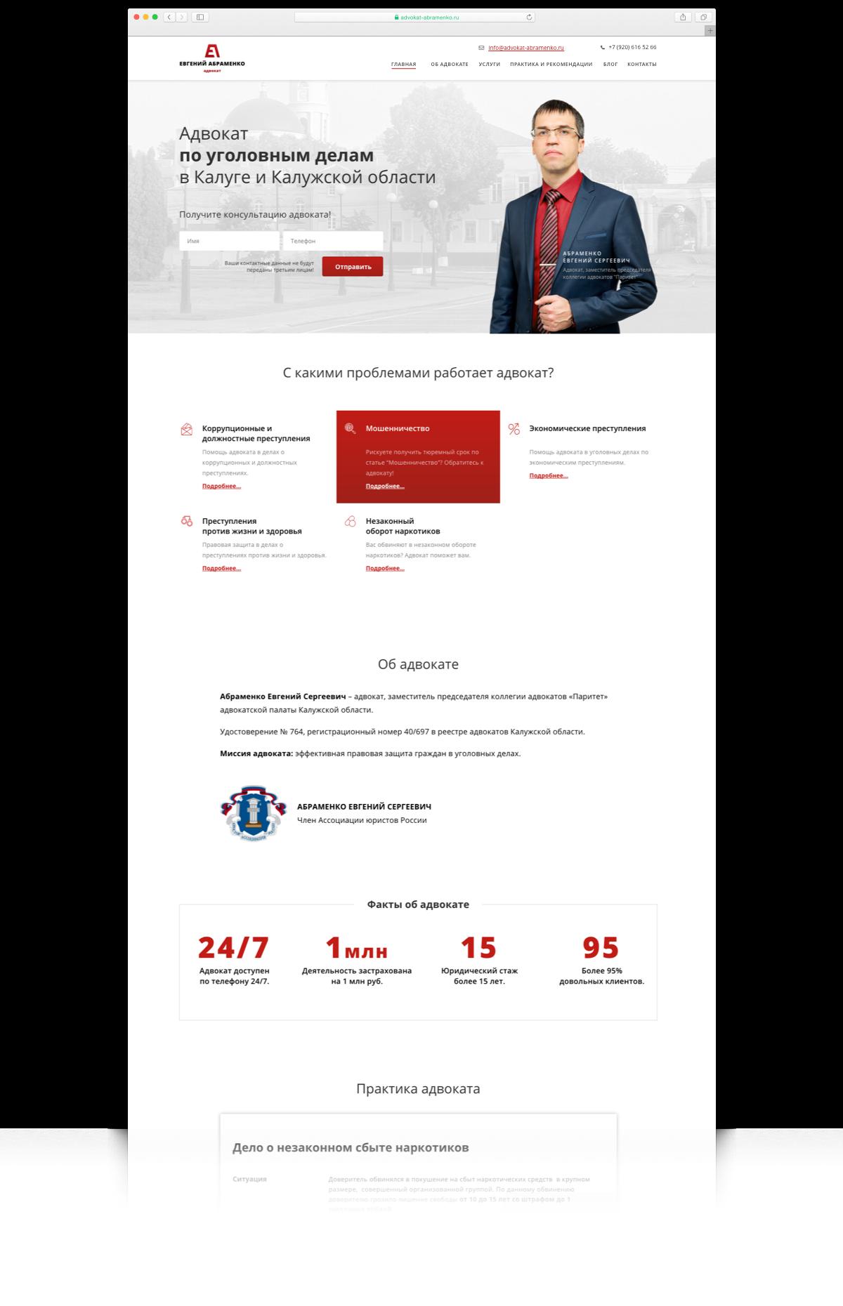 abramenko_page_1_new