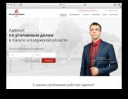 abramenko_result_5