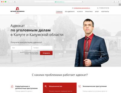 abramenko_vuk_icon