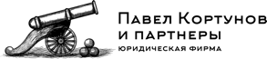kortunov_logo
