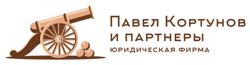 kortunov_logo_1