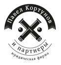 kortunov_logo_3