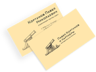 kortunov_result_2