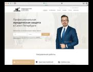 kortunov_result_5