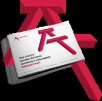 legal_ability_presentaion_icon