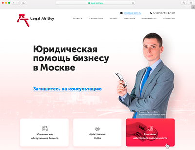 legal_ability_vuk_icon