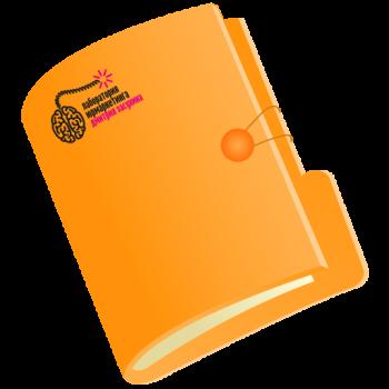 Предложение по абонентскому юридическому обслуживанию (шаблон)