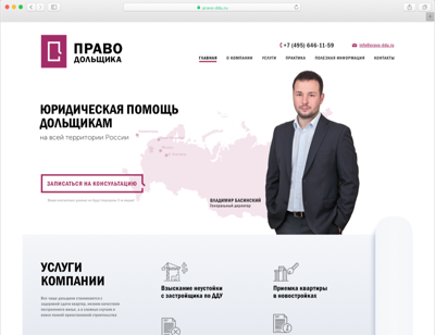 case_pravo_ddu_icon_site
