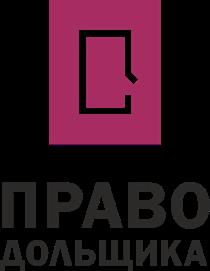 case_pravo_ddu_main_logo