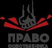 case_pravo_ddu_offer_logo_1