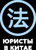 case_china_logo