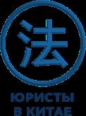 case_china_logo_2