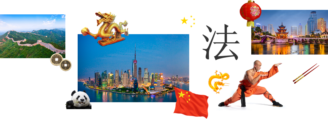 case_china_mudboard