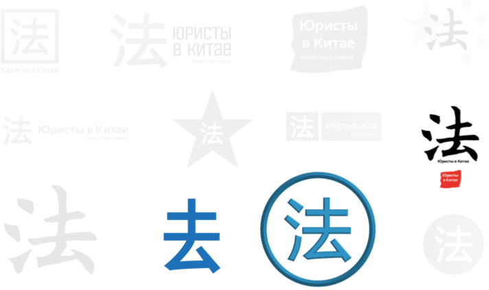 case_china_offer_logos