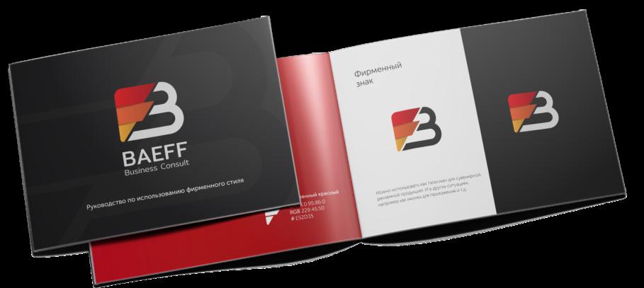 case_baeff_guideline