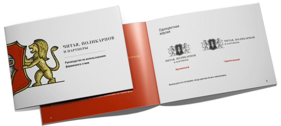 case_kazan_advokat_guideline-min