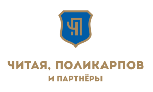 case_kazan_advokat_logo2-min