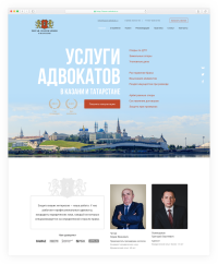 case_kazan_advokat_result_5