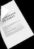 case_kazan_advokat_result_8
