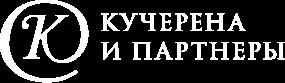 kucherena_logo_in_title