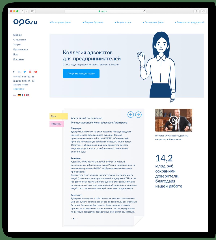 case_opg_site_page_1-min