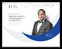 case_osherov_result_1