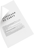 case_osherov_result_4
