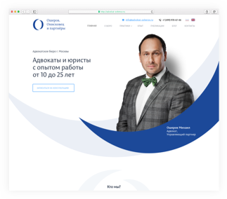 case_osherov_site_pages_icon