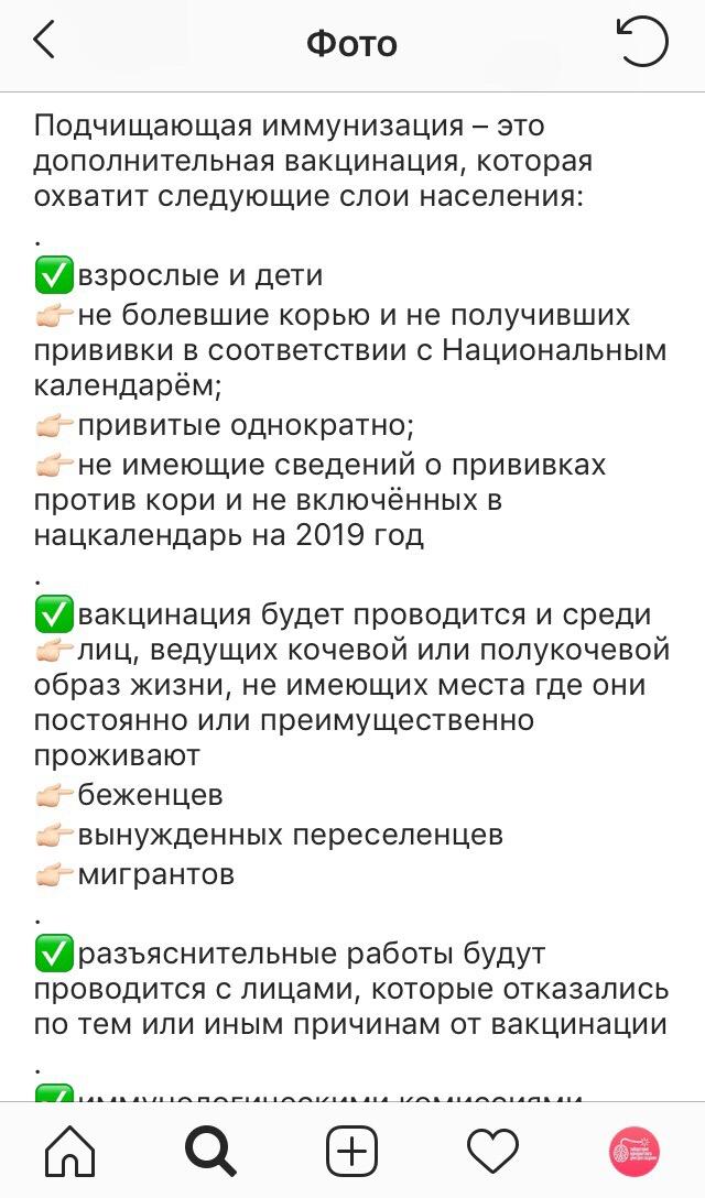 адвокат Казанцева
